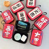 新年款收納包 配件收納包 耳機 USB線 零錢包 拉鍊設計 攜便收納包