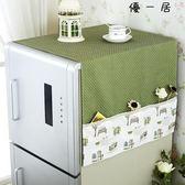冰箱防塵罩單開門對雙開門冰箱罩蓋布-4372優一居