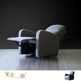 布質 艾達多功能機能椅/布沙發椅【YKS】YKSHOUSE