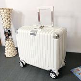 復古迷你旅行箱拉桿箱女商務行李箱子18小型登機箱男萬向輪