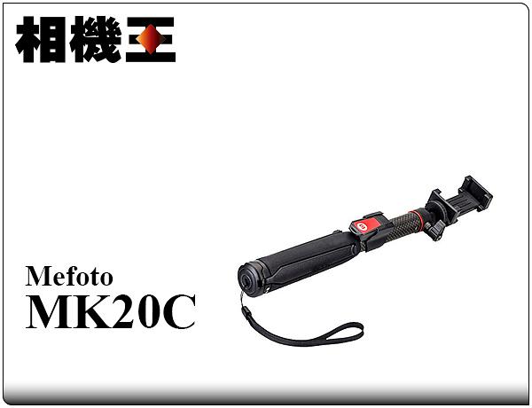 ★相機王★Mefoto MK20C 碳纖維自拍迷你腳架組〔附藍芽遙控器 GoPro轉接座〕MK20