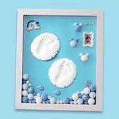 寶寶手足印泥手腳印手印泥相框紀念品兒童嬰兒新生兒滿月百天禮物WY