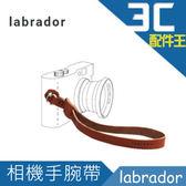 【出清】Labrador 相機手腕帶 真皮 相機 手腕帶 手提 質感 文創 精緻 工藝