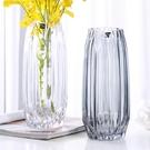 花瓶大號玻璃花瓶透明彩色豎棱花瓶客廳插花擺件 亞斯藍