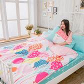 100%精梳純棉 雙人床包被套四件組 童夢園 台灣製