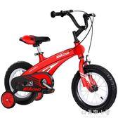 鎂合金兒童自行車3歲男女寶寶腳踏車2-4-6歲童車12-14-16寸小孩單 好再來小屋 igo