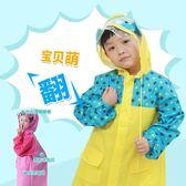 雙十二狂歡雨衣兒童雨衣加厚防水帶書包位男童女童幼兒寶寶小學生卡通雨披