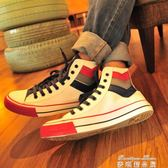 帆布鞋男透氣高筒鞋日系休閒鞋男布鞋子時尚英倫板鞋男 麥琪精品屋