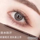 眼線筆偽素顏眼線膠筆防水不暈染流暢棕色眼線筆硬頭初學者 快速出貨