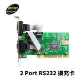 伽利略 PTR02B PCI 2 Port RS232 擴充卡