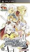 PSP 時空幻境 幻想傳奇 變裝迷宮 X 亞洲日文版