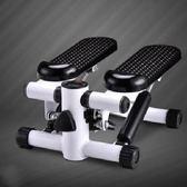 踏步機免安裝靜音家用機迷你多功能腳踏機健身器材 愛麗絲精品igo