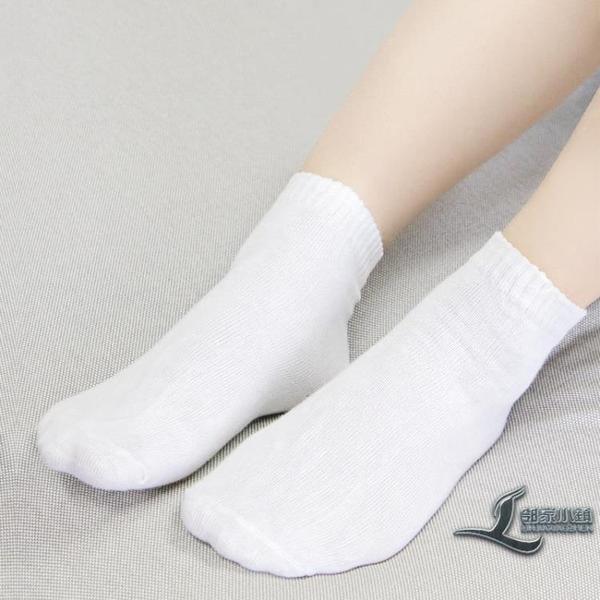 5雙 一次性襪子女旅行免洗壓縮通用短襪透氣運動吸汗防臭【邻家小鎮】