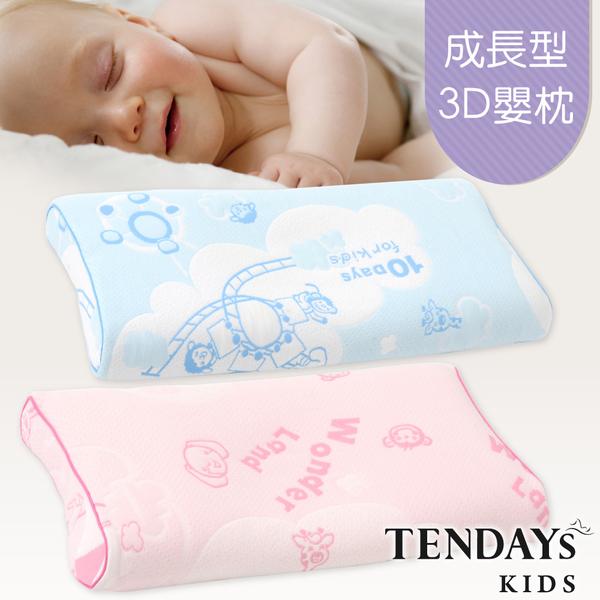 TENDAYs 3D調適型蝴蝶枕(0~4歲嬰兒型記憶枕 兩色可選)