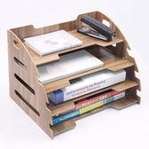 木制桌面文件夾收納盒多層辦公學習財務文具用品a4紙置物架資料框