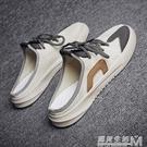 夏季新款飛織半拖板鞋懶人鞋包頭室外穿個性...