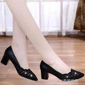 百麗 晶客秋真皮單鞋女中跟粗跟高跟鞋大碼尖頭皮鞋女鞋『小宅妮時尚』