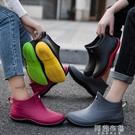 雨鞋 春秋雨鞋女短筒雨靴保暖加絨防水鞋男水靴低幫防滑廚房買菜釣魚鞋 阿薩布魯
