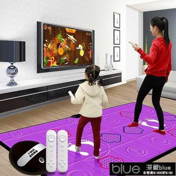 跳舞機 跳舞毯雙人家用無線電腦電視接口兩用體感游戲跑步跳舞機