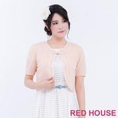 【RED HOUSE 蕾赫斯】素面蝴蝶結短版外套(粉橘色)