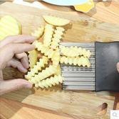 土豆波浪刀不鏽鋼小吃神器 Ac7092『毛菇小象』