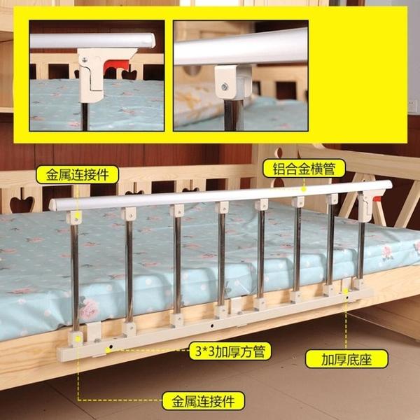 燊億防掉床欄桿老人兒童防摔護欄圍欄2米1.8米床擋板扶手可折疊 小宅君