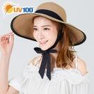UV100 防曬 抗UV-知性赫本風織帶帽