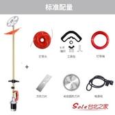 充電式割草機無刷電動割草機小型打草機割灌機收割稻機充電式多 家用除草機T