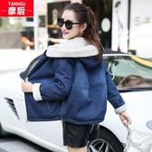 牛仔外套女秋冬裝新款初中學生韓版加絨加厚短款羊羔羊毛上衣 艾瑞斯居家生活