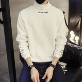 秋冬季大學T長袖T恤男ins韓版高領衣服加絨加厚秋衣體桖小衫男衣服