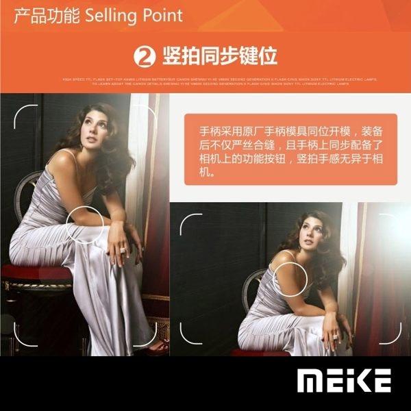 美科 Meike MK-A9 Pro 電池把手 垂直把手 似 VG-C3EM 適用 SONY A9 A7R3 A7R III【 一年保固 】