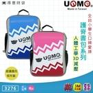 UnME 兒童書包 三色拼接 超輕量材質 減壓背帶 透氣背墊 3276 得意時袋