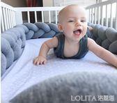INS手工編織打結嬰兒床床圍床靠寶寶防撞圍欄北歐風兒童房裝飾igo LOLITA