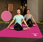 瑜伽墊子 130cm加寬加厚加長 防滑健身