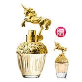 ANNA SUI 安娜蘇 童話獨角獸女性淡香水30ml(贈)同品牌小香★Vivo薇朵