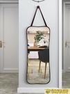 軟鏡子 穿衣鏡子出租屋改造房間布置壁掛貼墻墻貼鏡面貼紙家用學生宿舍軟 向日葵
