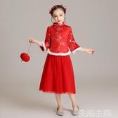 旗袍 兒童旗袍連衣裙長袖中國風寶寶紅色拜年服女童唐裝新年裝小女孩冬 雙11