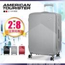 《熊熊先生》美國旅行者 AT 行李箱 25吋 旅行箱 DL9