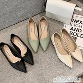 單鞋女夏百搭平底鞋尖頭新款韓版淺口軟底工作鞋黑色小皮鞋女 雙十二全館免運