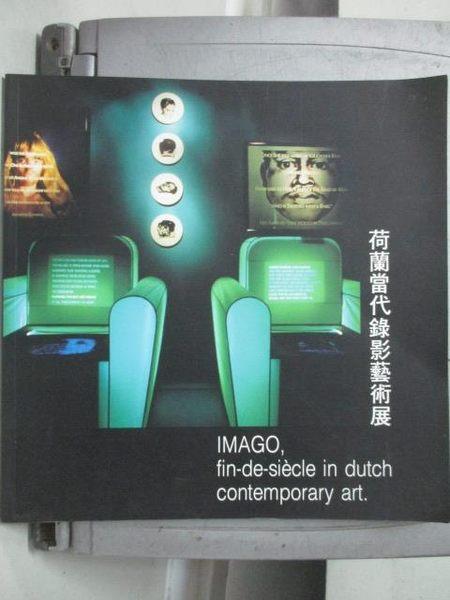 【書寶二手書T2/藝術_YDR】荷蘭當代錄影藝術展_台北市立美術館