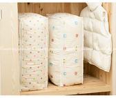 【棉被袋S號】PEVA加厚可水洗棉被收納袋 防塵防塵置物袋 衣服整理箱 褲子整理袋 衣物打包袋