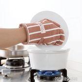 加厚耐高溫微波爐防燙用的手套廚房烤箱烤爐端菜隔熱烘焙專用
