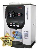 【艾來家電】 【分期0利率+免運】晶工11.9L冰溫熱光控開飲機 JD-6725