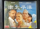 挖寶二手片-V04-068-正版VCD-電影【南太平洋】葛倫克蘿絲 哈利康尼 瑞德雪貝吉爾(直購價)