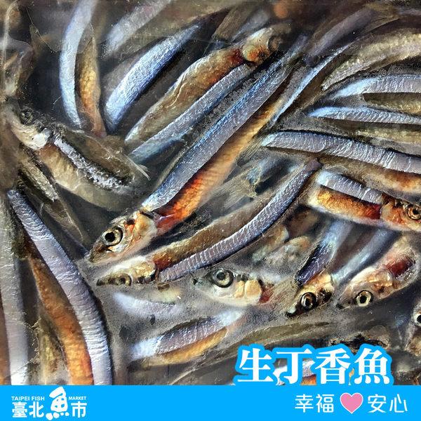 【台北魚市】澎湖生丁香魚 300g±10% (280g以上)