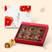 艾波索中秋節禮盒預購【花韶禮盒C3 - 蛋黃酥6入】吃的到整顆蛋黃,單純經典的美味
