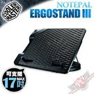 [ PC PARTY ] CoolerMaster ERGOSTAND III 筆電散熱墊 內建USB HUB (高雄.台中)