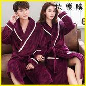 浴袍睡袍 法蘭絨情侶睡衣浴袍女珊瑚絨浴衣