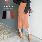 LULUS-Y-粗坑條單邊開叉針織中裙-3色  現+預【05020457】
