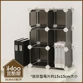 Loxin【SG1087】5.8吋ikloo迷你桌上6格收納櫃(超取限兩組) 小尺寸創意組合收納櫃 兒童鞋櫃